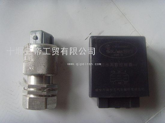 里程表传感器 电子传向闪光器dz91005801.42 高清图片